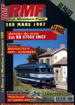 RMF Rail Miniature Flash 388 (March 1997)