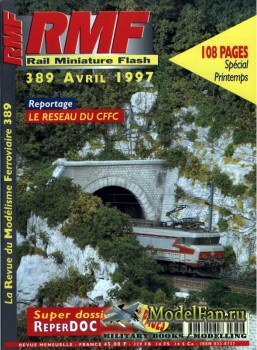 RMF Rail Miniature Flash 389 (April 1997)