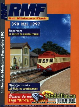 RMF Rail Miniature Flash 390 (May 1997)