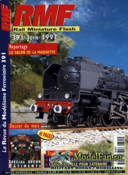 RMF Rail Miniature Flash 391 (June 1997)