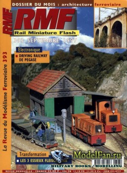 RMF Rail Miniature Flash 393 (September 1997)