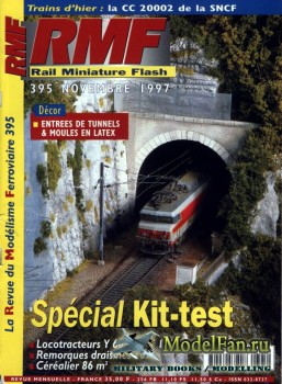 RMF Rail Miniature Flash 395 (November 1997)