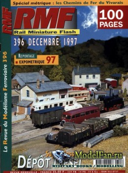 RMF Rail Miniature Flash 396 (December 1997)