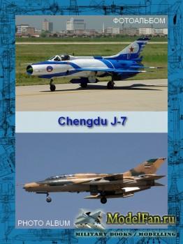 Авиация (Фотоальбом) - Chengdu J-7