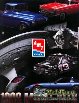 AMT-Ertl за 1996 год