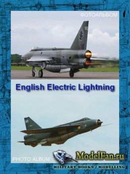 Авиация (Фотоальбом) - English Electric Lightning F.6