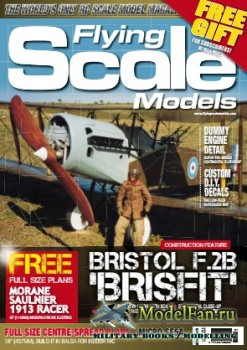 Flying Scale Models №218 (January 2018)
