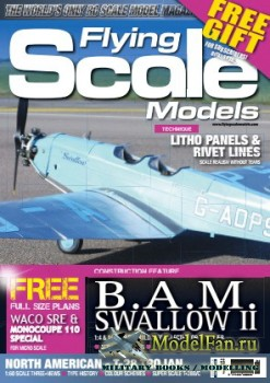 Flying Scale Models №221 (April 2018)