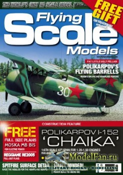 Flying Scale Models №222 (May 2018)