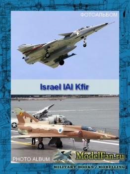 Авиация (Фотоальбом) - IAI Kfir