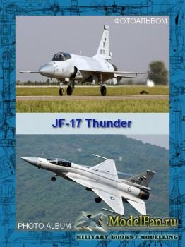 Авиация (Фотоальбом) - JF-17 Thunder