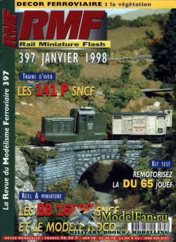 RMF Rail Miniature Flash 397 (January 1998)
