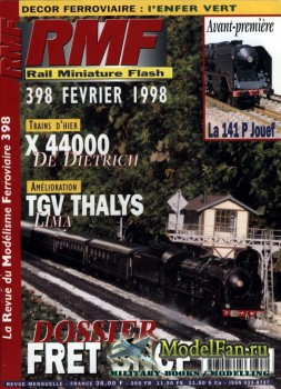 RMF Rail Miniature Flash 398 (February 1998)