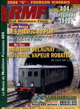 RMF Rail Miniature Flash 404 (September 1998)