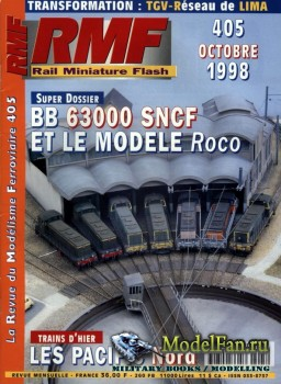 RMF Rail Miniature Flash 405 (October 1998)