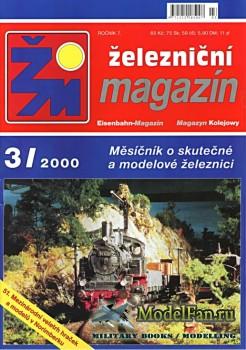 Zeleznicni magazin 3/2000