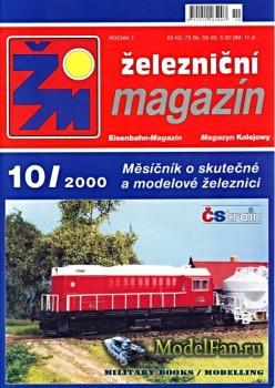 Zeleznicni magazin 10/2000