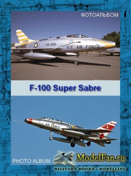 Авиация (Фотоальбом) - North American F-100 Super Sabre