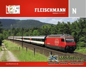 Fleischmann N. Neuheitenkatalog за 2012 год