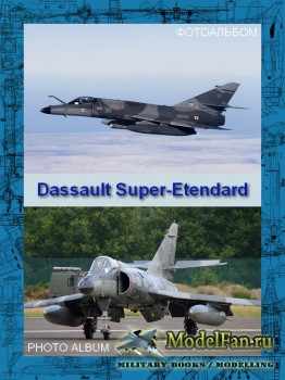 Авиация (Фотоальбом) - Dassault-Breguet Super Étendard