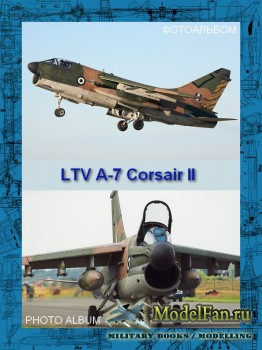 Авиация (Фотоальбом) - LTV A-7 Corsair II