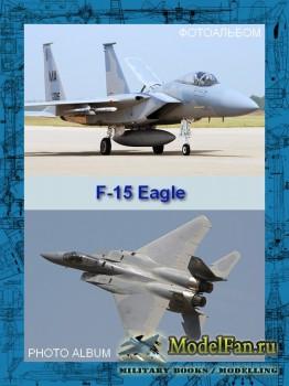Авиация (Фотоальбом) - McDonnell Douglas F-15 Eagle