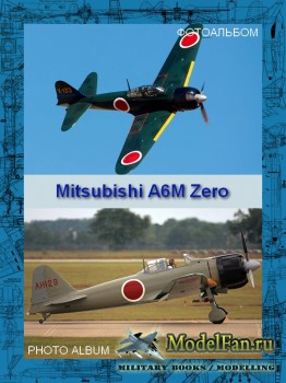 Авиация (Фотоальбом) - Mitsubishi A6M Zero