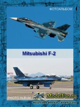 Авиация (Фотоальбом) - Mitsubishi F-2