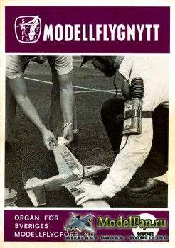 ModellFlyg Nytt №1 (1976)