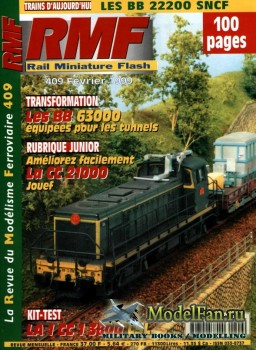 RMF Rail Miniature Flash 409 (February 1999)