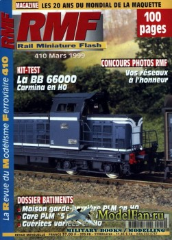 RMF Rail Miniature Flash 410 (March 1999)