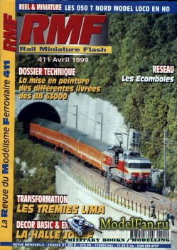 RMF Rail Miniature Flash 411 (April 1999)