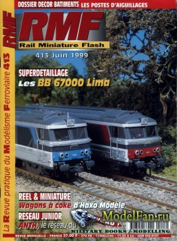 RMF Rail Miniature Flash 413 (June 1999)