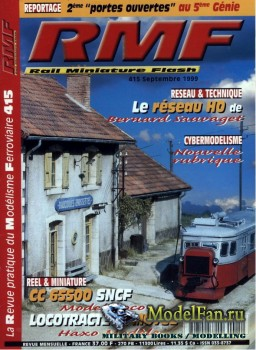 RMF Rail Miniature Flash 415 (September 1999)