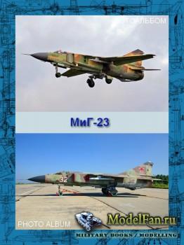 Авиация (Фотоальбом) - МиГ-23