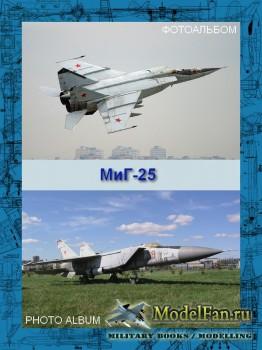 Авиация (Фотоальбом) - МиГ-25