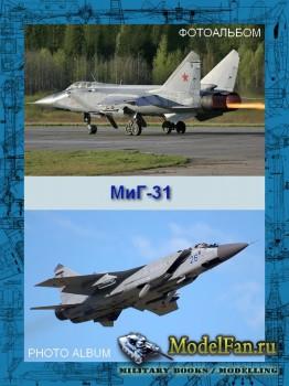 Авиация (Фотоальбом) - МиГ-31