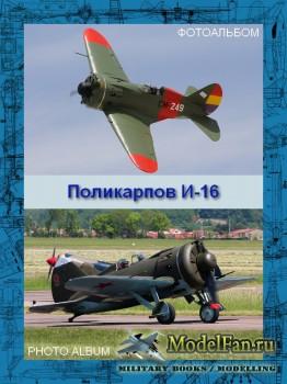 Авиация (Фотоальбом) - Поликарпов И-16