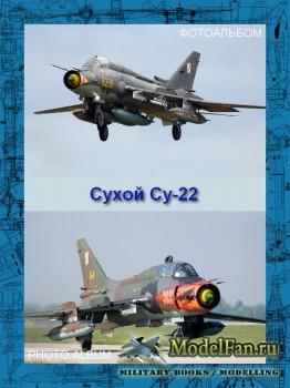 Авиация (Фотоальбом) - Сухой Су-22