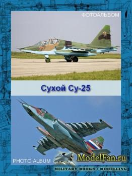 Авиация (Фотоальбом) - Сухой Су-25
