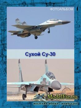 Авиация (Фотоальбом) - Сухой Су-30