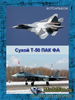 Авиация (Фотоальбом) - Сухой Т-50 ПАК ФА
