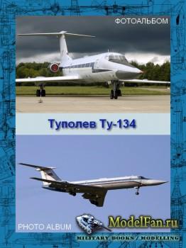 Авиация (Фотоальбом) - Ту-134