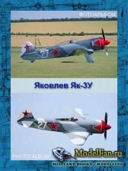Авиация (Фотоальбом) - Яковлев Як-3У
