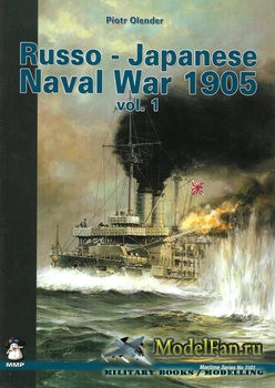 Maritime Series 3101 - Russo-Japanese Naval War 1905 Vol.I
