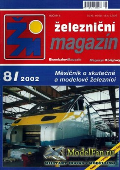 Zeleznicni magazin 8/2002