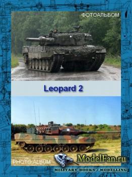 Танки (Фотоальбом) - Leopard 2