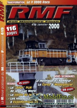RMF Rail Miniature Flash 419 (January 2000)