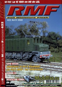 RMF Rail Miniature Flash 422 (April 2000)