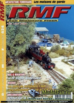 RMF Rail Miniature Flash 424 (June 2000)